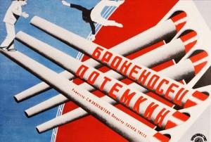 A Patyomkin páncélos című filmhez készített egyik plakát