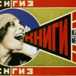 Művelődést propagáló plakát, 1924